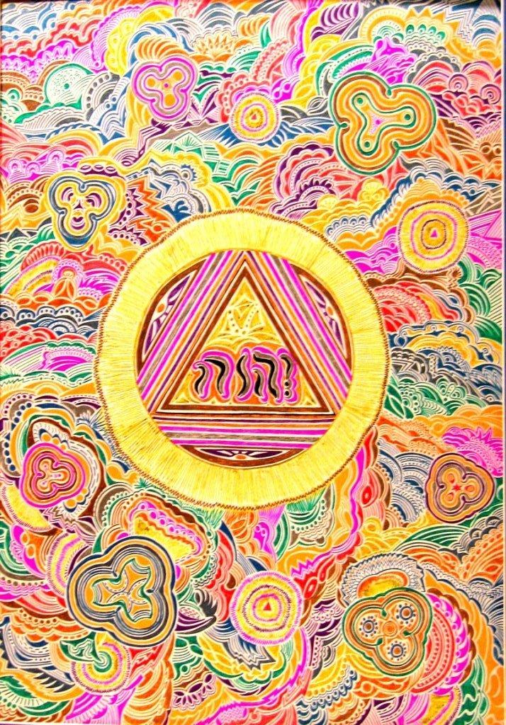 2006-trinity  (50x35)
