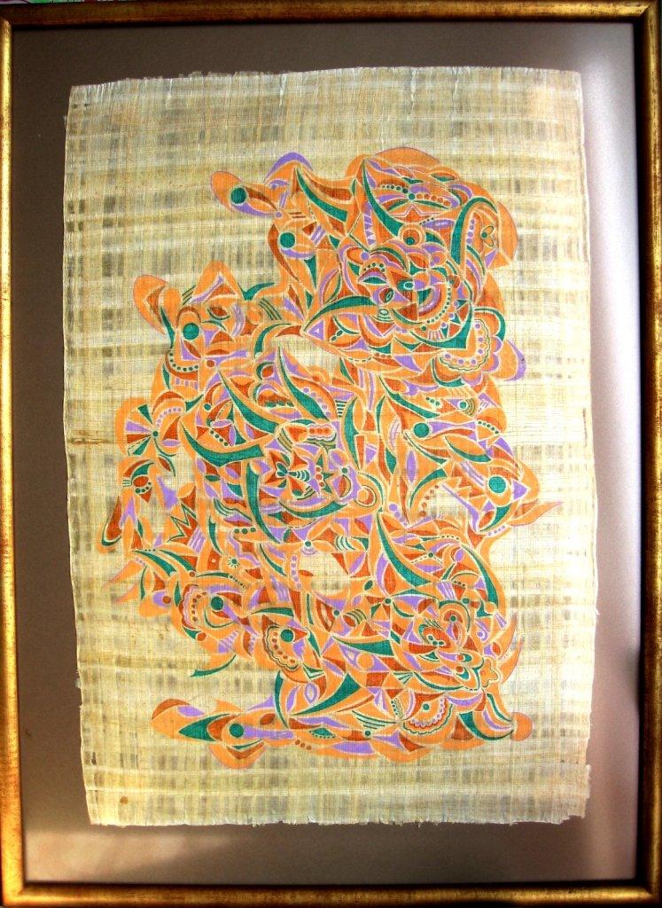 2009-egyptian-motifs-3  (62x44)