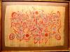2009-egyptian-motifs  (62x44)
